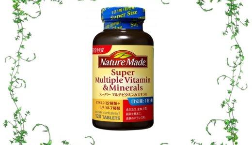 【悪い口コミを暴露!】大塚製薬 ネイチャーメイド スーパーマルチビタミン&ミネラルの効果でハゲるってマジ!?