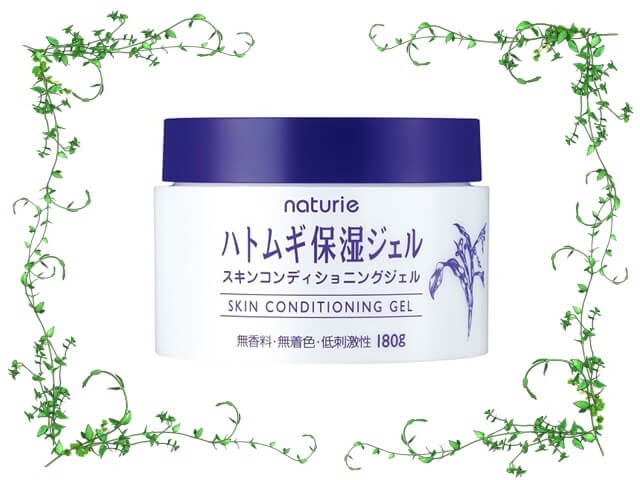naturie_skin_conditioing_gel