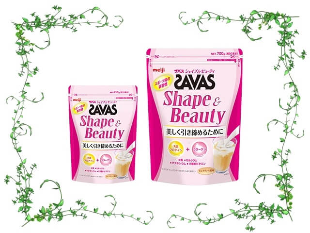 savas_shape_beauty