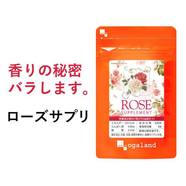 ogaland_rose