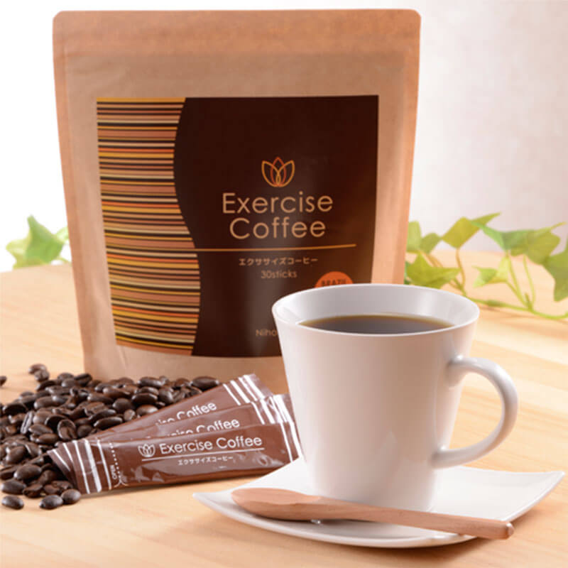 exercise_coffee
