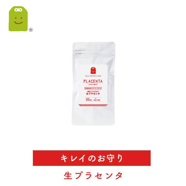 fukuya_placenta