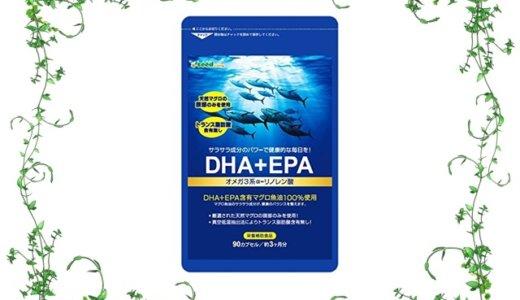 【悪い口コミを暴露!】シードコムスのDHA+EPAサプリで痩せた!?口コミを徹底検証!