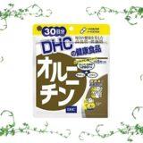 dhc_ornithine