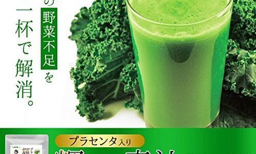 【悪い口コミを暴露!】輝きの青汁は薄くて栄養が少ない!?ダイエット無理!?